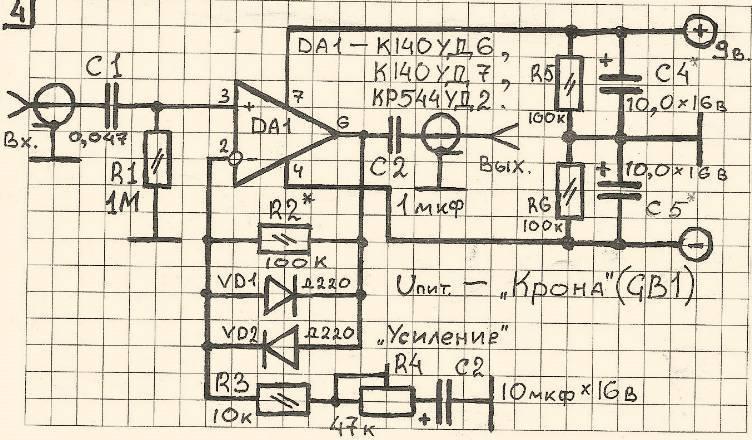 Вторая схема(5) - аналогична